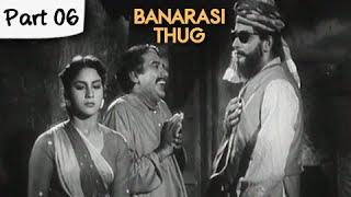 Banarasi Thug - Part 06/13 - Super Hit Classic Romantic Hindi Movie - Manoj Kumar