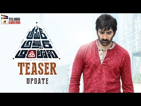Amar Akbar Anthony Movie TEASER update | Ravi Teja | Ileana | Srinu Vaitla | Mango Telugu Cinema