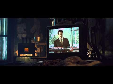 Iron Man 2 HD 1080p Español Latino Parte 1 /20