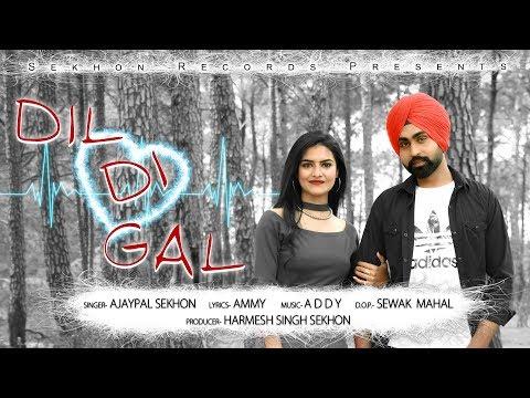 Dil Di Gal   Ajaypal Sekhon   Anmol   Ammy   Addy   Sewak Mahal   Latest Music Video 2018