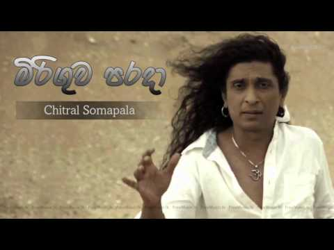 Miringuwa Parada - Chitral Somapala Audio - Www.freemusic.lk video