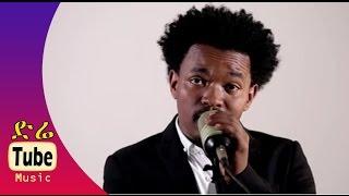 Tarekegn Mulu - Bebaytewar (Ethiopian Music)