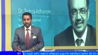 Dr. Tedros Adhanom Ghebreyesus: Ethiopian wins top WHO job