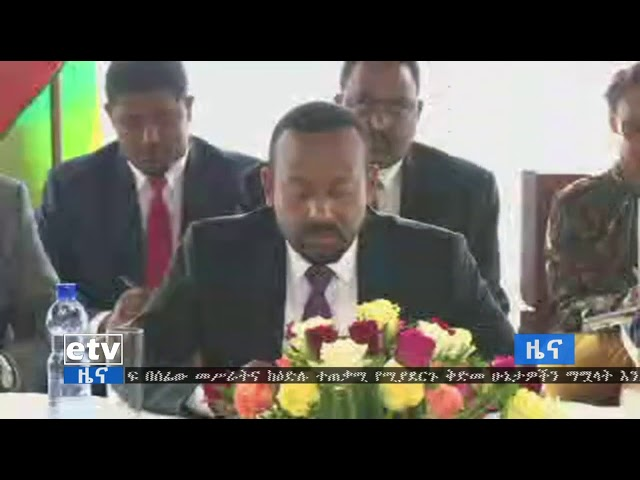 Ethiopian, Eritrean And Somalia Leaders Discuss the implementation of the agreement reached in Asmar