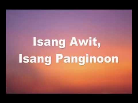 Papuri Singer - Isang Awit Isang Panginoon