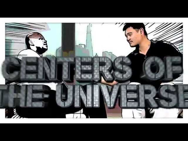Centers of the Universe Trailer