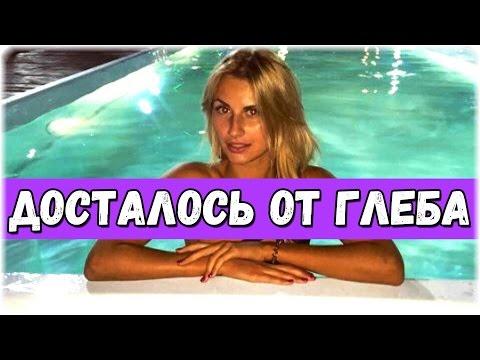 Дом-2 Новости 9 августа 2016. Эфир (9.08.2016)