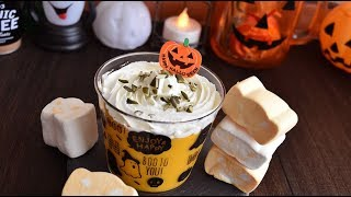 Pumpkin marshmallow pudding【時短!】マシュマロで作るかぼちゃプリン【作り方】
