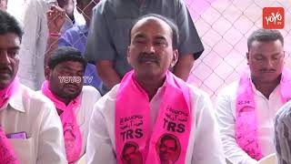 Etela Rajender Press Meet in Huzurabad | TRS Leaders Election Campaign | Telangana