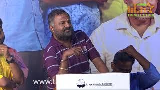 Kalavani Mappillai movie Audio Launch
