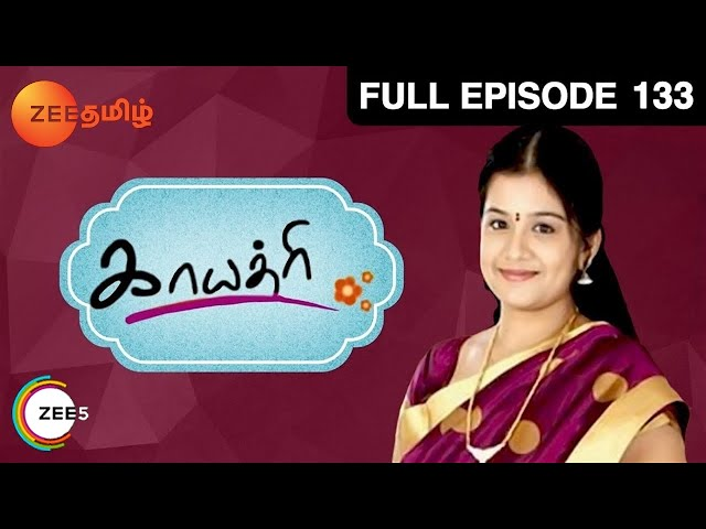 Gayathri - Episode 133 - July 29, 2014