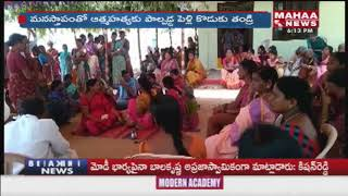 2kgs Gold Missed In Marriage House At Kurnool