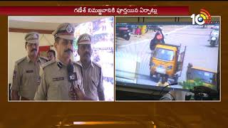 Karimnagar CP Kamalasan Reddy Face To Face Over Ganesh Nimajjanam Arrangements