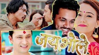 JAI BHOLE  New Nepali Movie Trailer INDIAN REACTIO