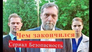 zona-chem-konchilsya-serial