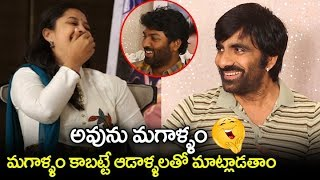 Ravi Teja Very strong Counter To Actress kaumudhi | Nela Ticket Trailer | Malvika Sharma