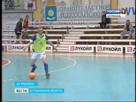 В Астрахани прошел минифутбольный турнир памяти губернатора Астраханской области Анатолия Гужвина