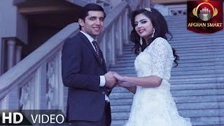 Aref Ramez - Aros o Damad OFFICIAL VIDEO