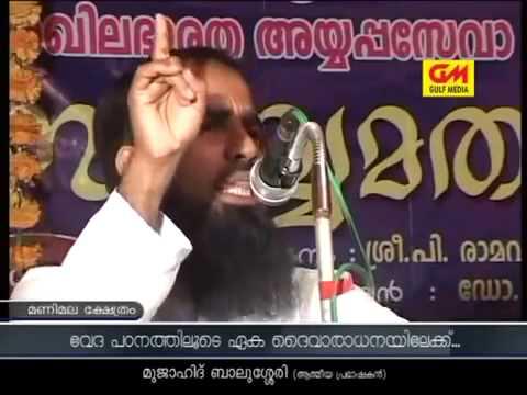 Mujahid Balushery  Manimala Temple Speech video