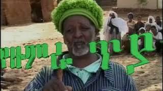 Tagel Seifu -- Ke Aweramba Mender  funny Ethiopian poem