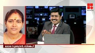 എന്താണ് കണ്കറന്റ് ലിസ്റ്റ്? എഎ റഹിമിന് ശോഭാ സുരേന്ദ്രന്റെ 'മാസ്' മറുപടി_Reporter Live
