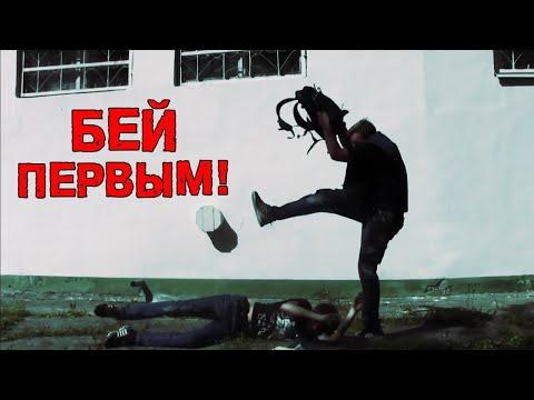 Разгуляев Александр - Бей первым, пацан