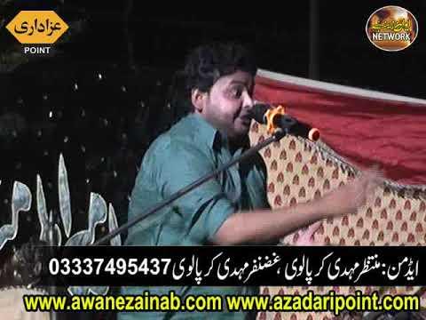 Zakir ali saliman jafri  Majlis 27 ramzan 2018 Morah khunda