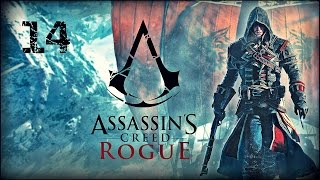Скачать assassins creed rogue прохождение