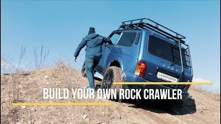 Lada Niva Urban Transfer Case Tuning Rock Crawler Kit /// Test Before And After Ladapower.com
