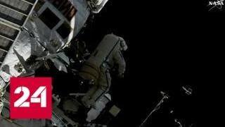 Российские космонавты работали в открытом космосе семь часов - Россия 24
