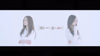 AGA 江海迦 x Gin Lee 李幸倪 - 《獨一無二》MV