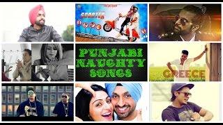 Punjabi Naughty Songs Jukebox   Punjabi Funny Songs   Latest Punjabi Songs 2014