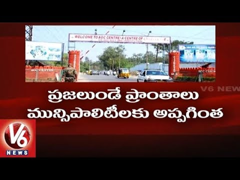 Indian Army Mulls Abolishing All Cantonments To Save Funds | V6 News