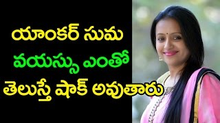 Anchor Suma Shocking Age