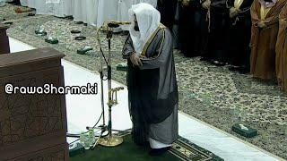 صلاة التراويح من الحرم المكي ليلة 19 رمضان 1436 للشيخ بندر بليلة وعبدالله الجهني كاملة مع دعاء الوتر