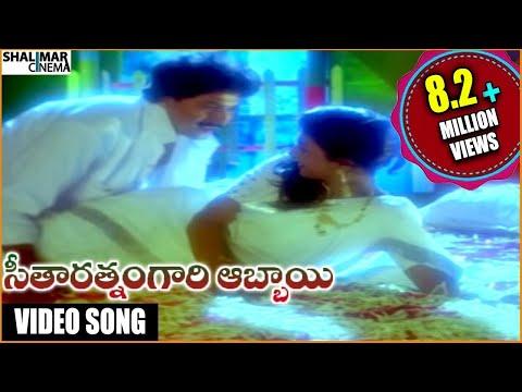 Seetharatnam Gari Abbayi || Meghama Maruvake Video Song || Vinod...