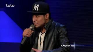 Afghan Star S12 - Top 10 - Jamal Mubarez