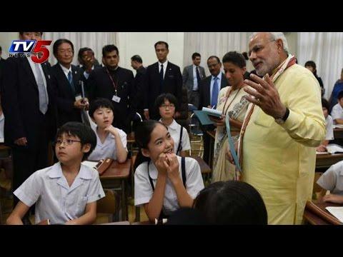 PM Narendra Modi Visits Taimei School in TOKYO : TV5 News