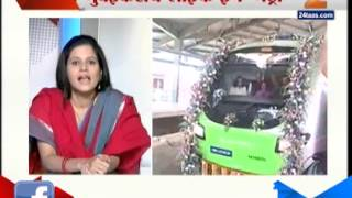 ZEE24TAAS : Actress Manwa Naik reaction on Metro railway