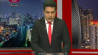 2020-11-01   Nethra TV Tamil News 7.00 pm