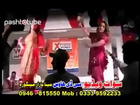 Sexy Nadia Gul And Neelam Gul Dance Album Dowa Gulona Pashto Song 2013 Singer Sitara Younas Part 5 video