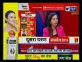 Lok Sabha Election 2019 Phase 2 voting अमरोहा में फ़र्ज़ी वोटिंग का आरोप, DM ने किया ख़ारिज