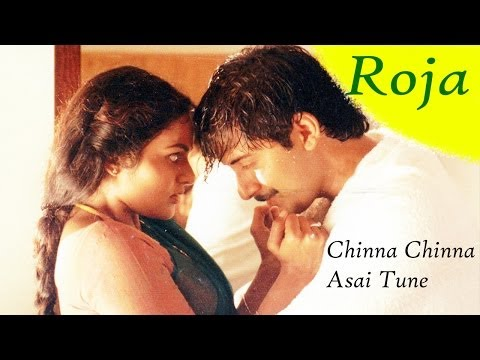 A R Rahman Tamil Old Hit Songs | Chinna Chinna Asai Tune Song | Roja Movie video