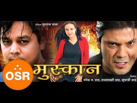 Nepali Full Movie Muskaan | Sushil Chhetri | Dilip Rayamajhi | Sunil Thapa video