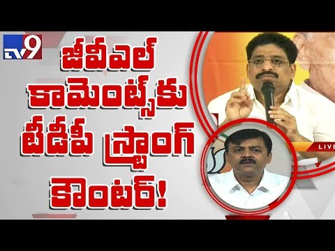 TDP MLC Buddha Venkanna counter to BJP controversial comments - TV9