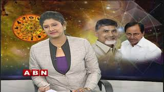Discussion | Astrologer Prediction on KCR and Chandrababu Naidu Political Career | Part 2