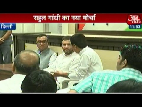 Rahul Gandhi Meets Homebuyers Of Delhi