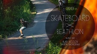 Skateboard x Beathlon