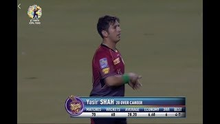 Yasir Shah Bowling For The 1st Time In CPL 2017,  TKR vs GAW, Sep 8 Eliminator CPL 2017