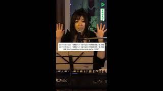 Senaka awase - Yuko Suzuhana & Leda (on guitar)
